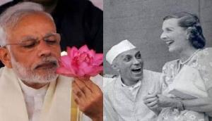 12वीं बोर्ड परीक्षा में नेहरू और कमल पर पूछे ऐसे सवाल, जानकर उड़ जाएंगे सब के होश