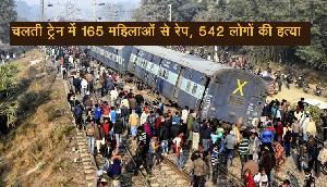 दिल दहला देने वाली घटना! चलती ट्रेन में 165 महिलाओं से किया रेप और 542 लोगों की हत्या