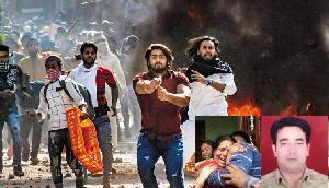 दिल्ली दंगों में 54 चाकू गोदकर मारे गए अंकित शर्मा के बारे में चौंकाने वाला खुलासा!
