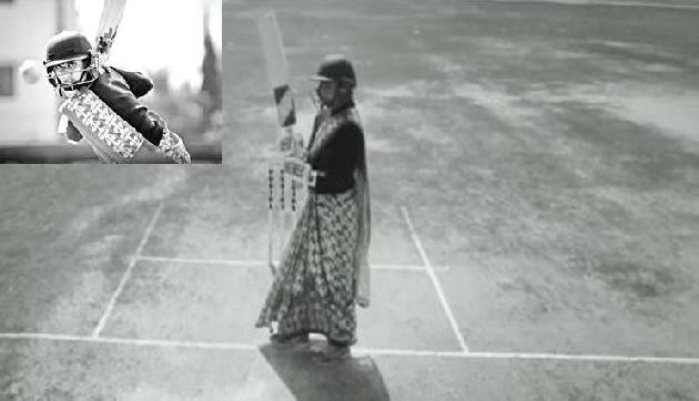 इस भारतीय खिलाड़ी ने साड़ी पहनकर खेला क्रिकेट! बना चुकी है 6888 रनों का रिकॉर्ड