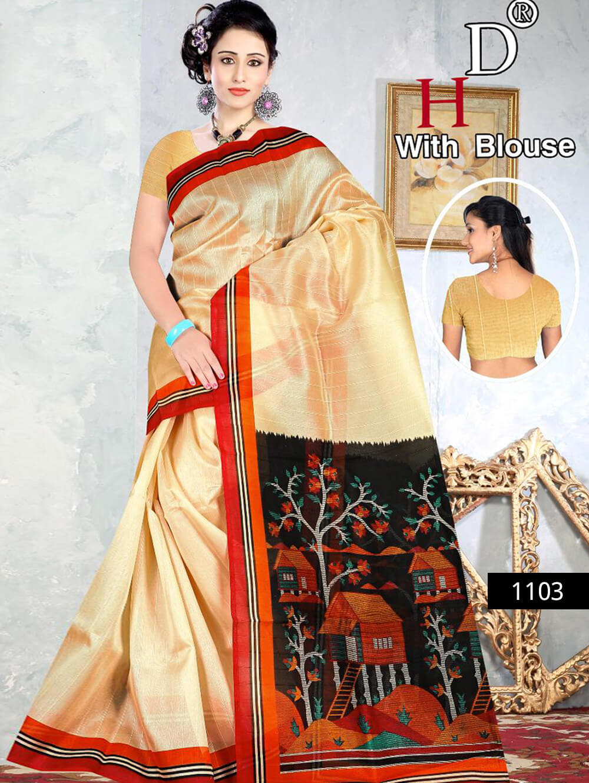 1103 Ivory and Black Designer Bhagalpuri Silk Saree