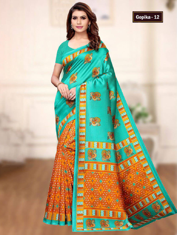 GOPIKA12 Gopika Mysore Designer Silk Saree Collection