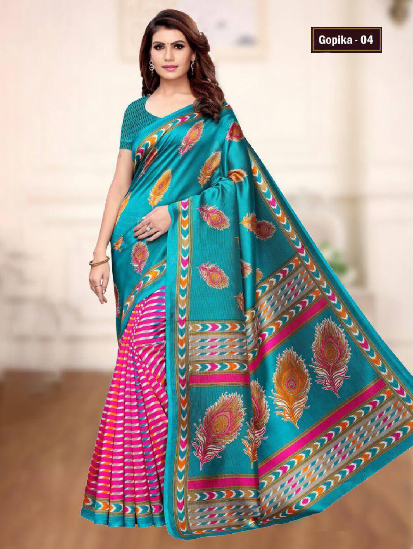 GOPIKA04 Gopika Mysore Designer Silk Saree Collection