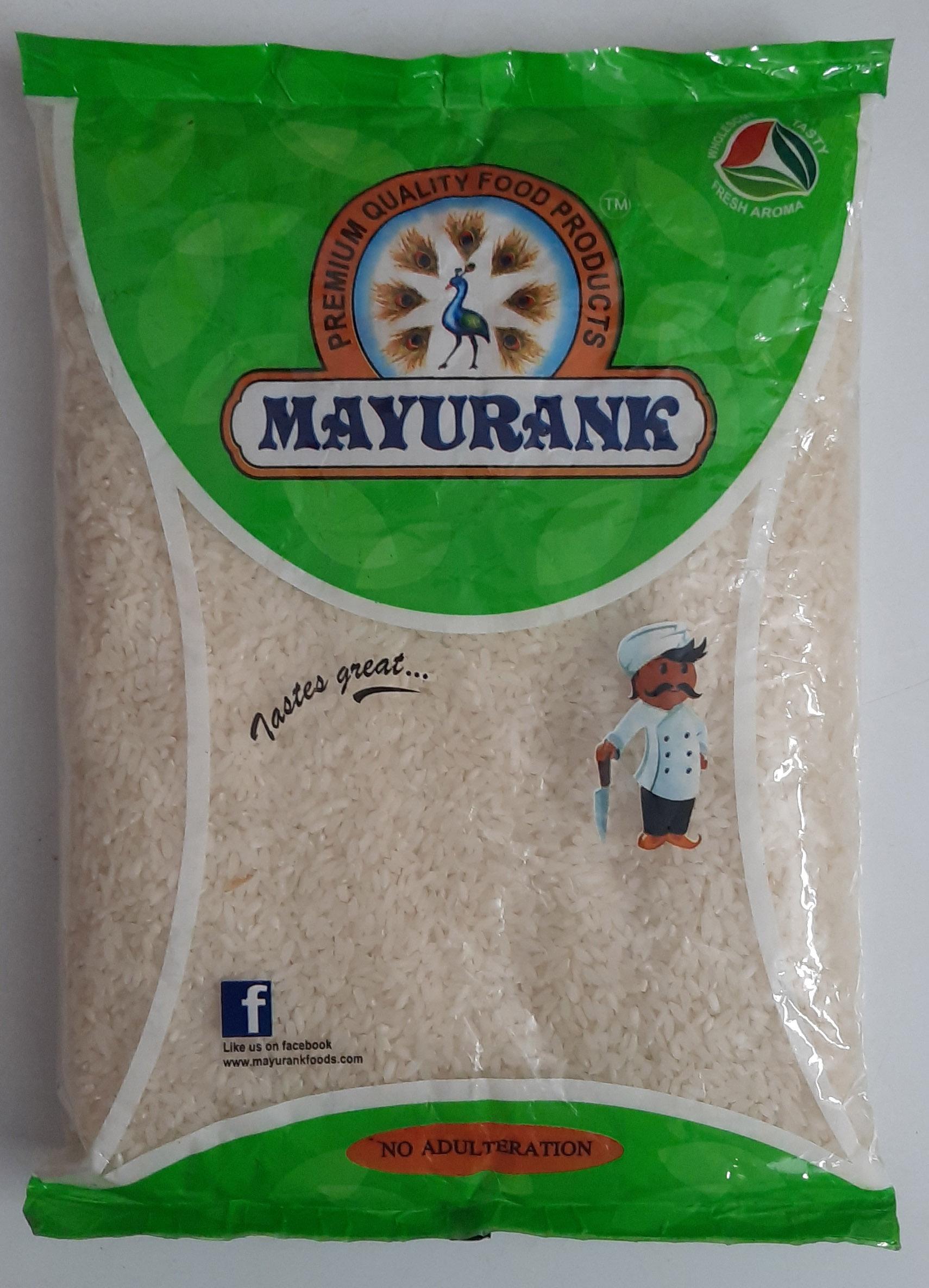 Mayurank Swarna Atap Rice