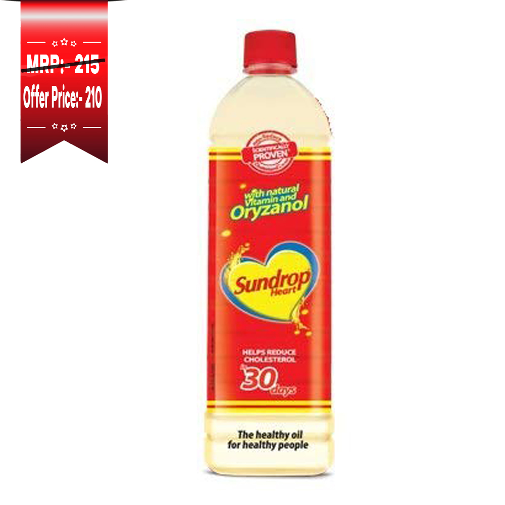 Sundrop Heart Blended Oil Bottle