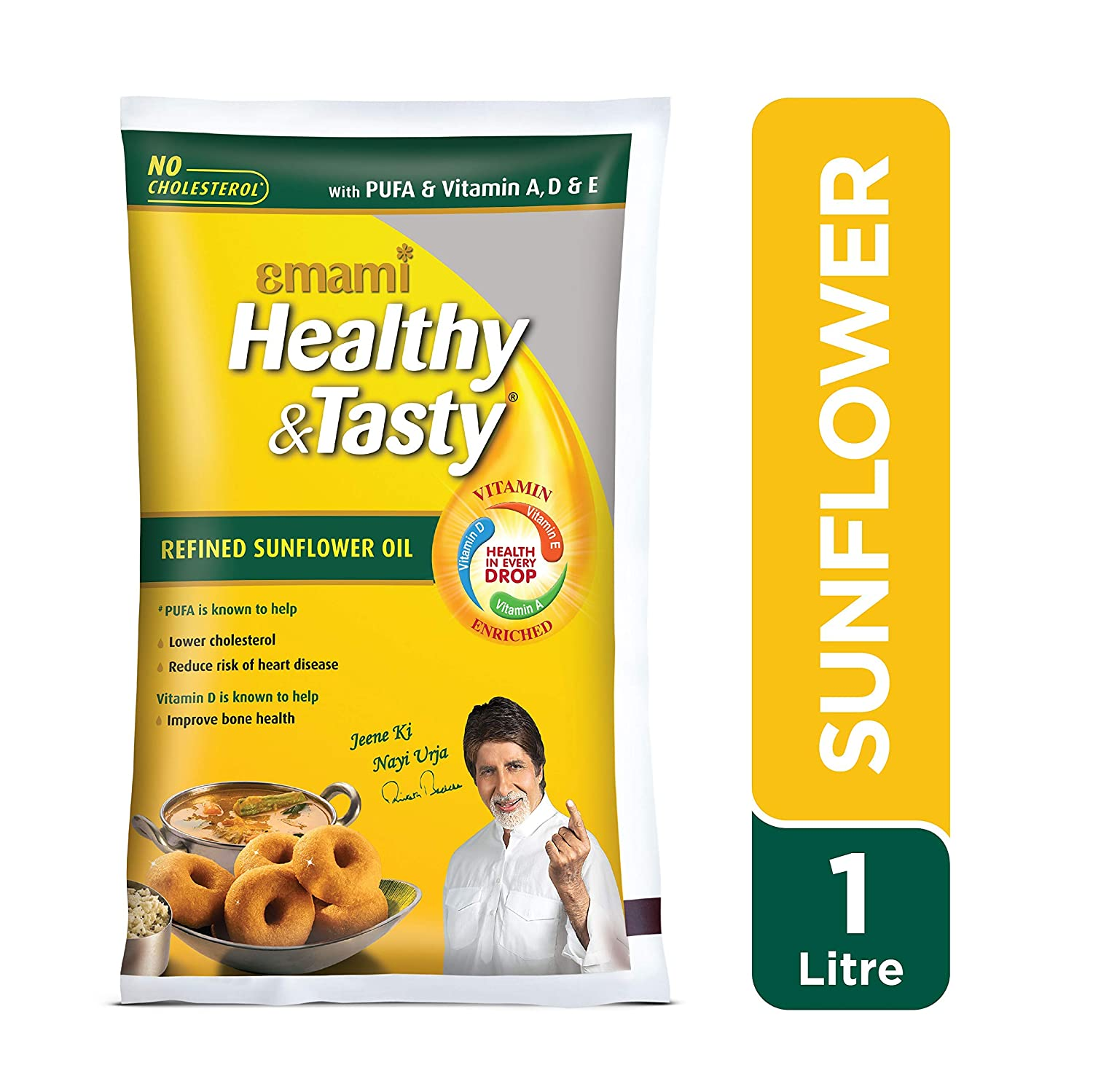 HEALTHY & TASTY SUNFLOWER (Pouch)
