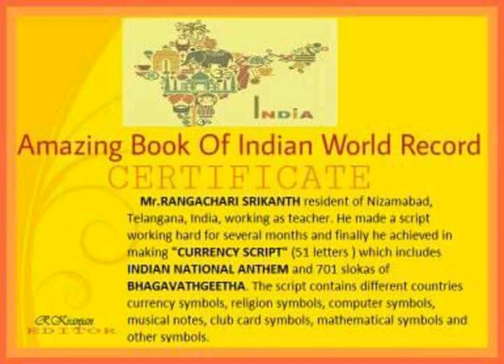 Srikanth Rangachari Indian Teacher from Telangana is a real life inspiration for all
