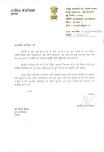 kejriwal's letter to LG over Chhath puja