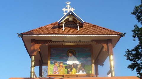 Bharananganam Church Mass