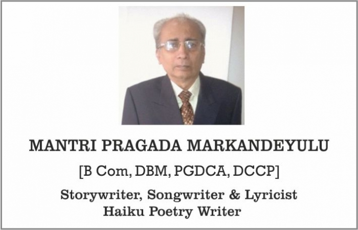 Interview with Mantri Pragada Markandeyulu