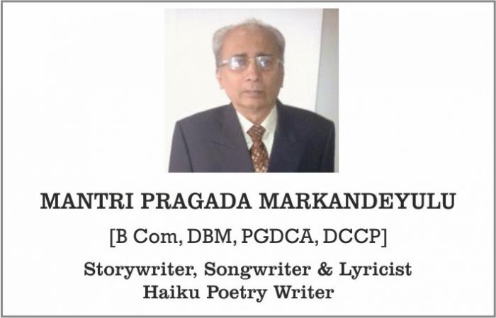 Interview with Mantri Pragada Markandeyulu
