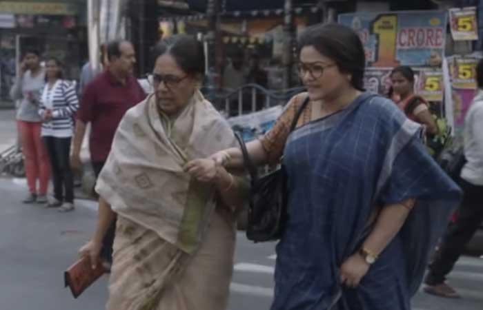 মুভি রিভিউ 'মুখার্জীদার বউ'
