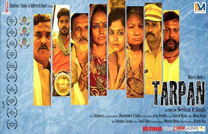 अमन वर्मा ने किया नीलम आर सिंह की फिल्म 'तर्पण' का ट्रेलर लाँच