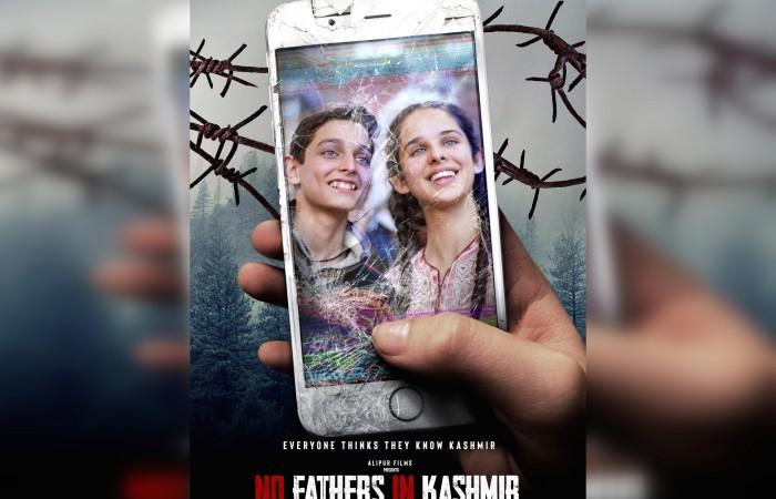 सोनी राजदान की फिल्म 'नो फ़ादर्स इन कश्मीर' 5 अप्रैल को रिलीज के लिए तैयार