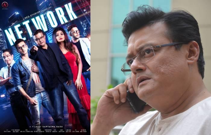 """फिल्म समीक्षा : निर्देशक सप्तस्वा बसु की एक इंगेजिंग थ्रिलर है """"नेटवर्क"""""""
