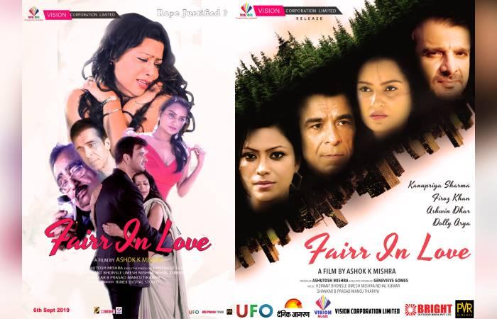 """फिल्म समीक्षा : सोशल ईशू पर बेस्ड सेंसेटिव सिनेमा है """"फेयर इन लव"""""""