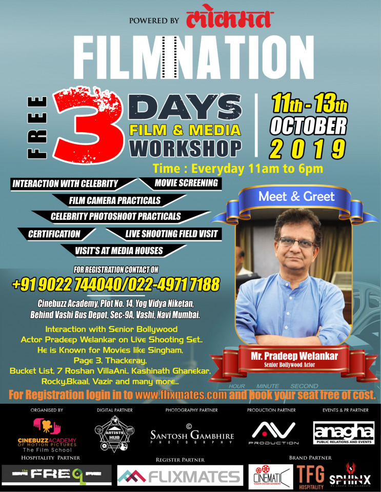 FILMNATION Free 3 Days Film and Media Workshop