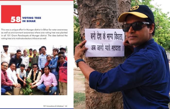 राजन कुमार के वोटिंग ट्री कांसेप्ट का ज़िक्र इलेक्शन कमिशन की मैगज़ीन में भी
