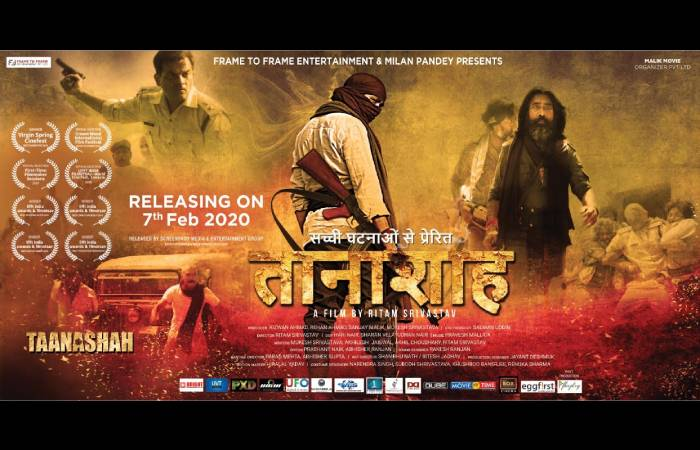 """समीक्षा फिल्म """"तानाशाह"""" में दिलीप आर्या की लाजवाब एक्टिंग"""