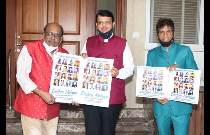 डॉक्टर्स महान - राम शंकर, स्नेहा शंकर और आदित्य शंकर की कोरोना योद्धाओं को संगीतमयी सलामी