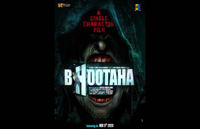 अक्षय कुमार की ''लक्ष्मी बॉम्ब'' के साथ निर्देशक रुपेश कुमार सिंह की फिल्म 'भूताहा'
