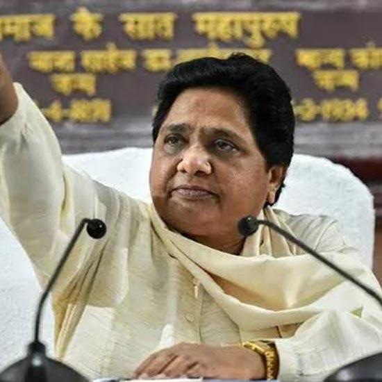 Mayawati - ex-chief Minister of Uttar Pradesh