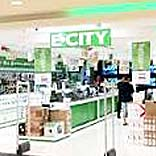 UAE gets new E-City store