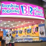 Baskin Robbins plans new stores