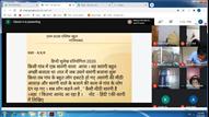 """Hindi handwriting competition """"Ptratilipi"""""""