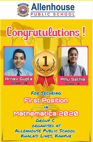 Winners of Mathematica 2020