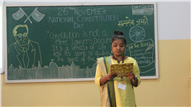 NATIONAL CONSTITUTION DAY 2019