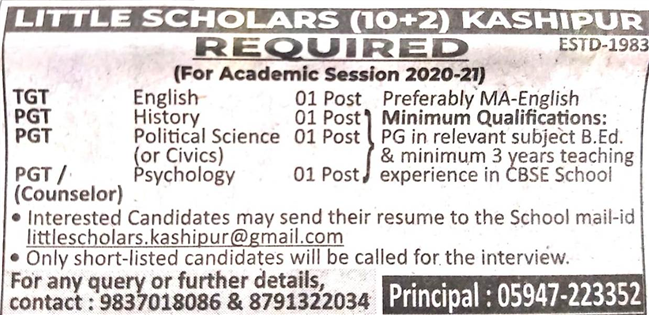 Required *For academic session 2020-21*