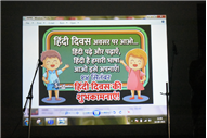 Hindi Diwas Celebration-Ashadeep Students-2021