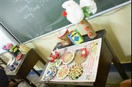 S.U.P.W EXAMINATION OF CLASS 9