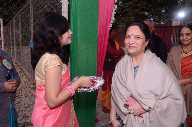 Inauguration of Auditorium (ANANTA)