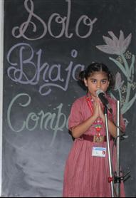 Bhajan Gayan Competition