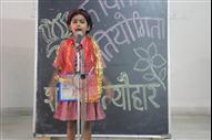 Hindi Poetry Recitation