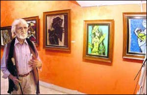 Cinema Ghar (Art Gallery)