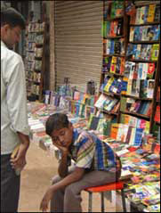 Sunday Book Bazar (Abids)