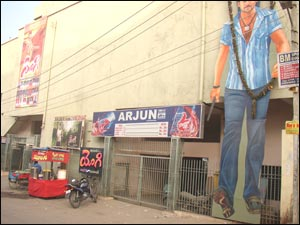Arjun 70mm (Kukatpally)
