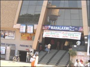 SVC Mahalakshmi (Kothapet)