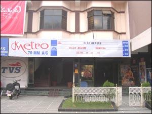 Metro 70mm (Bahadurpura)