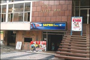 Sapna 35mm (Abids)