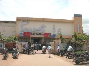 Satyam 70mm (Ameerpet)