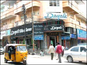Dayal's