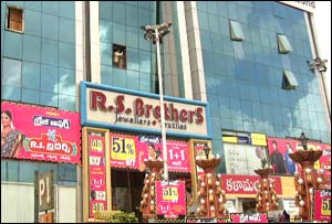 R S Brothers (Ameerpet)