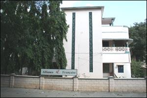 Alliance Francaise De Hyderabad (Cultural Venue)