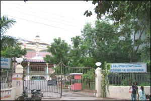 Sri Satya Sai Nigamagamam