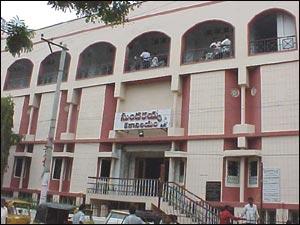 Sundarayya Vignana Kendram