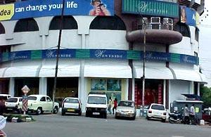 Westside (Shopping Mall)